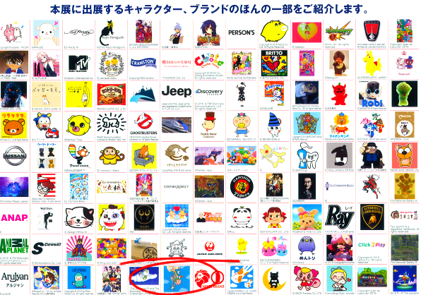 Licensing Japan_1